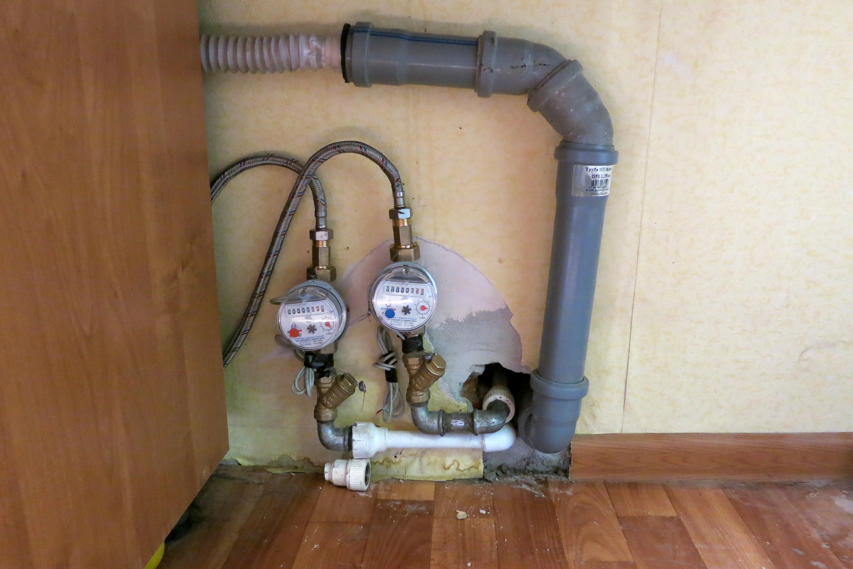 Установка счетчиков воды в квартире